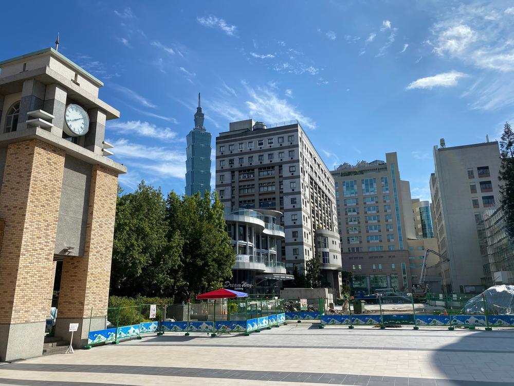 Taipei universiteit