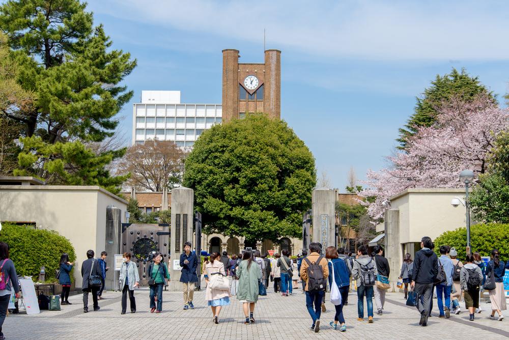 Tokyo studenten
